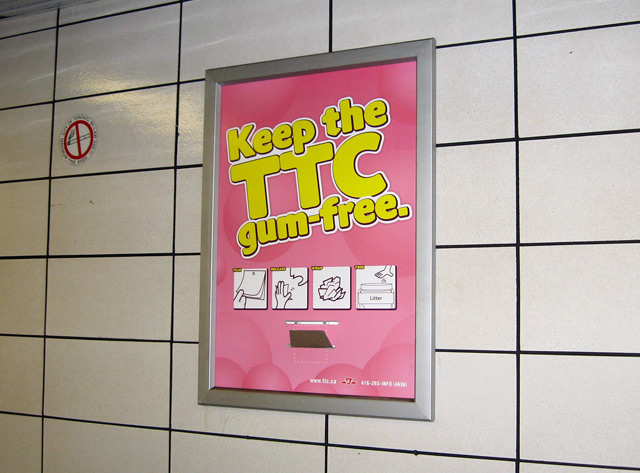 20100721ttcgumfree2.jpg