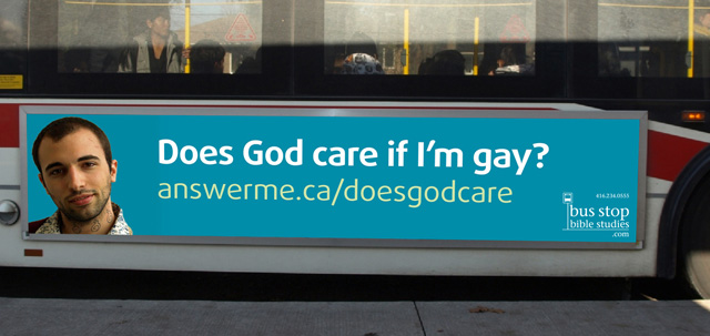 doesgodcare.jpg