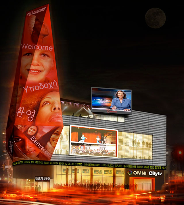 The first rendering of Rogers Television City in Dundas Square, which will house OMNI Television, Citytv, and Fan 590