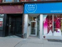 Come As You Are - 493 Queen Street West