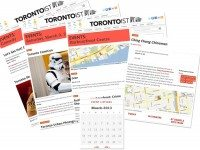 torontoist-event-listings
