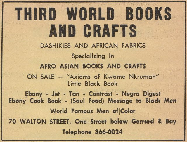 Advertisement from the Black Trade and Business Directory (1970)