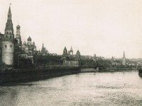 The Kremlin from the Moscow River, from William Henry Chamberlin, Soviet Russia—A Living Record and a History (Little, Brown and Company, 1930).