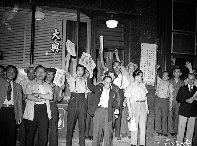 Marking the end of the Second World War in Chinatown, August 12, 1945 (two days before the official declaration was signed)  City of Toronto Archives, Globe and Mail fonds, Fonds 1266, Item 98337