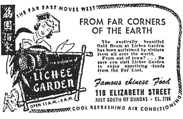 Advertisement, the Globe and Mail, October 14, 1948