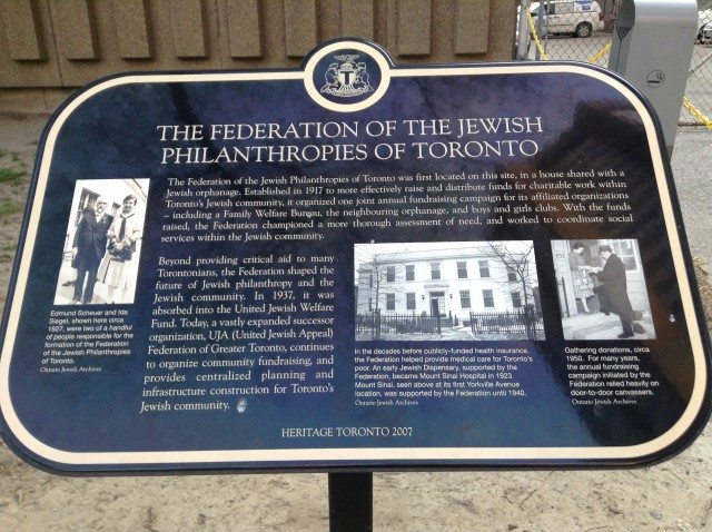 The Federation of Jewish Philanthropies plaque. Photo by Erin Sylvester.