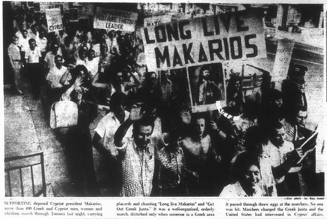 One of many Toronto protests against the Greek junta.  The Toronto Star, July 17, 1974.