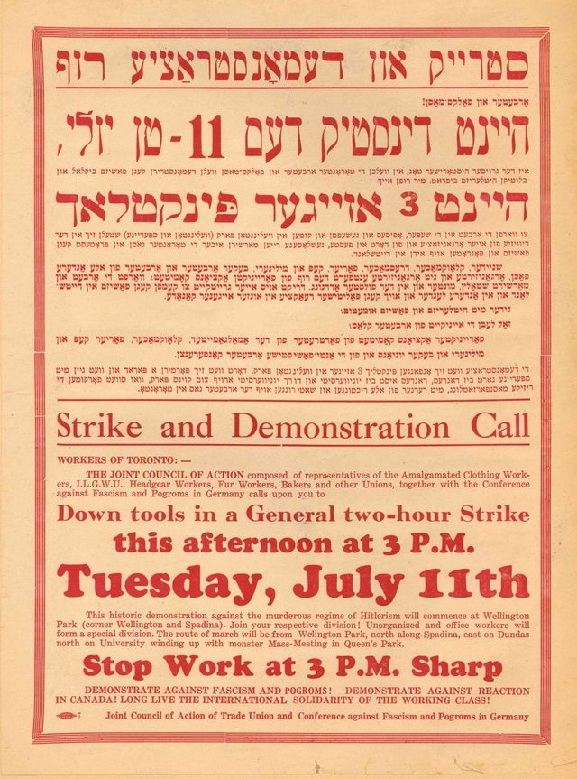 Broadside of general strike notice and demonstration against German fascism. Ontario Jewish Archives, Blankenstein Family Heritage Centre, Accession # 1988-4-8. Used with permission