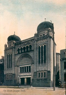 A postcard from 1911 with the Holy Blossom Synagogue on Bond Street. Photo from the Ontario Jewish Archives, Blankenstein Family Heritage Centre, Item 1388. Photo used courtesy of the Ontario Jewish Archives.