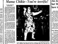 The Toronto Star introduced Mama Chikie to the city in 1969. Image: Toronto Star, August 7, 1969.