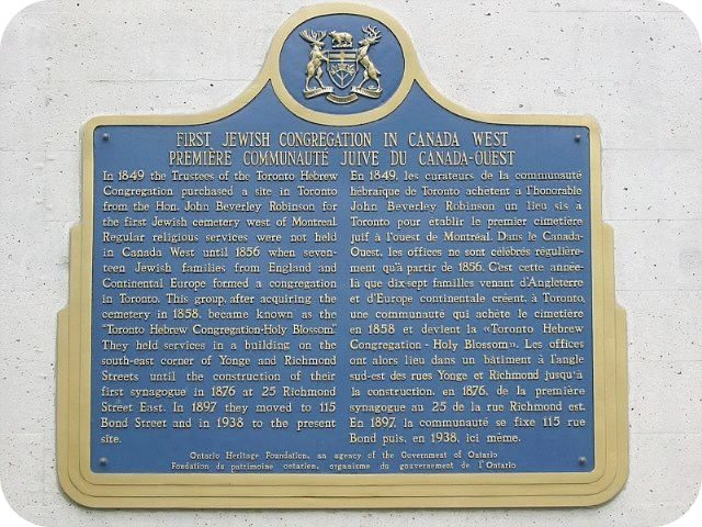 An Ontario Heritage Foundation plaque outside Holy Blossom Temple on Bathurst Street. Photo by Alan L. Brown of torontoplaques.com.
